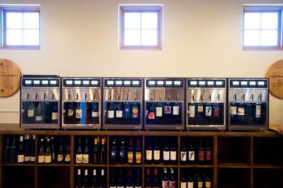 wine station machine